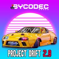 项目:漂移2.0(已支持中文)
